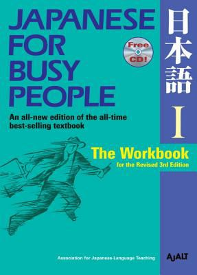 Japanese for Busy People I: The Workbook [With CD] 9784770030344