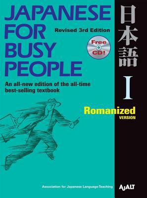 Japanese for Busy People I: Romanized Version [With CD] 9784770030085