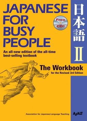 Japanese for Busy People II: The Workbook [With CD] 9784770030351