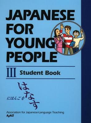 Japanese for Young People Series 9784770024954