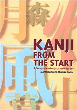 Kanji from the Start 9784770019363