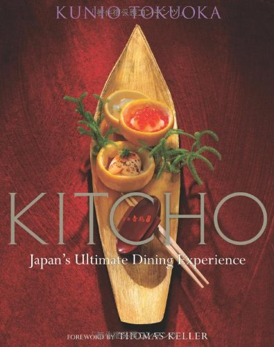 Kitcho: Japan's Ultimate Dining Experience 9784770031228