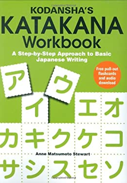 Kodansha's Katakana Workbook: A Step-By-Step Approach to Basic Japanese Writing 9784770030825