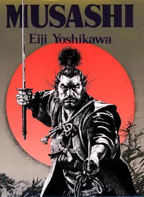 Musashi: An Epic Novel of the Samurai Era 9784770019578