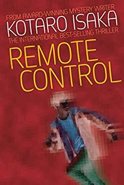 Remote Control 9784770031082