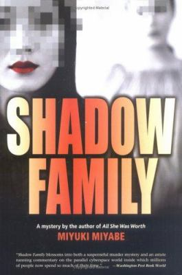 Shadow Family 9784770030047