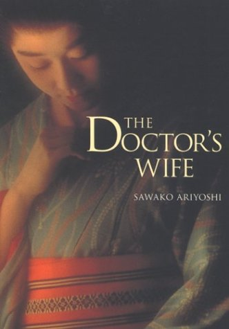 The Doctor's Wife 9784770029744