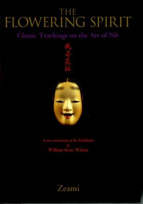 The Flowering Spirit: Classic Teachings on the Art of No