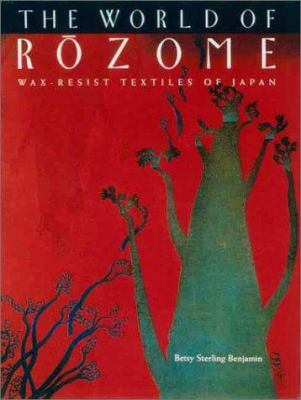 The World of Rozome 9784770017741