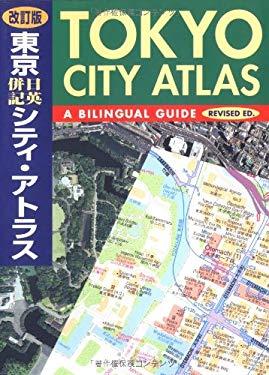 Tokyo City Atlas: A Bilingual Guide 9784770028099