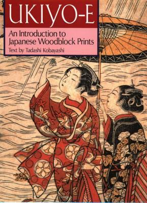 Ukiyo-E: An Introduction to Japanese Woodblock Prints 9784770021823