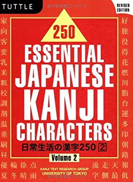 250 Essential Japanese Kanji Characters, Volume 2 9784805309476
