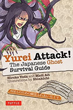 Yurei Attack!: The Japanese Ghost Survival Guide 9784805312148