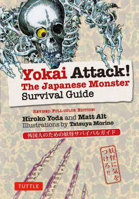 Yokai Attack!: The Japanese Monster Survival Guide 9784805312193