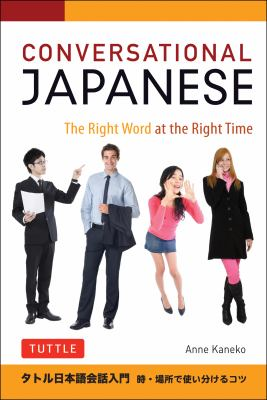 Conversational Japanese: The Right Word at the Right Time 9784805311240