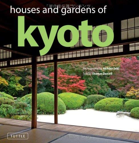 Houses and Gardens of Kyoto 9784805310915