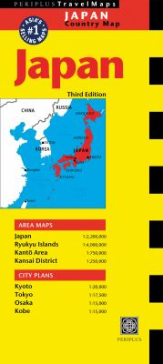 Japan Travel Map Third Edition 9784805309506