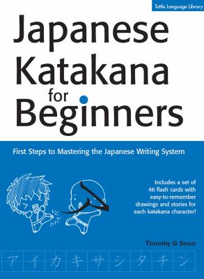Japanese Katakana for Beginners: First Steps to Mastering the Japanese Writing System [With Flash Cards] 9784805308783