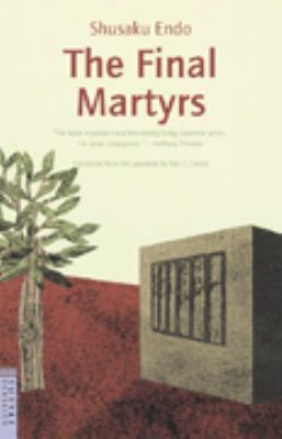 The Final Martyrs 9784805306253