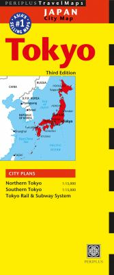 Tokyo Travel Map Third Edition 9784805309537