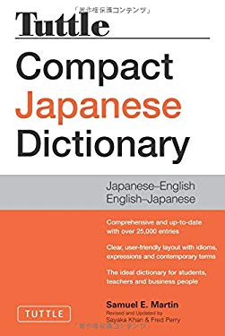 Tuttle Compact Japanese Dictionary 9784805310502