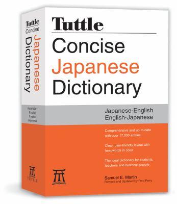 Tuttle Concise Japanese Dictionary: Japanese-English, English-Japanese 9784805308691