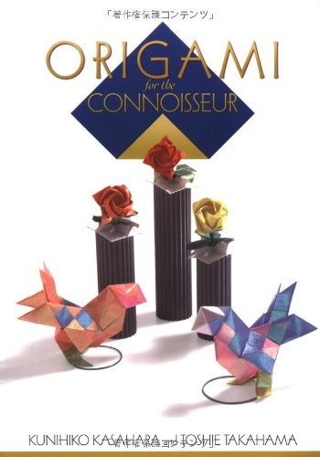 Origami for the Connoisseur 9784817090027