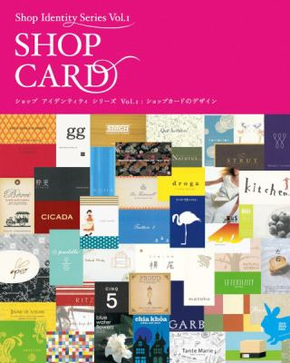 Shop Card 9784861005015