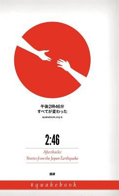 2: 46 Aftershocks English-Japanese (Bilingual) Edition