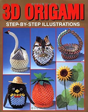 3D Origami Series 9784889960570