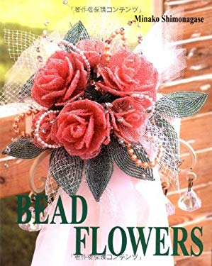 Bead Flowers 9784889961904