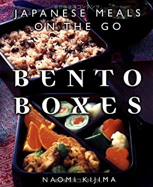 Bento Boxes: Japanese Meals on the Go 9784889960730