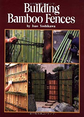 Building Bamboo Fences 9784889960808