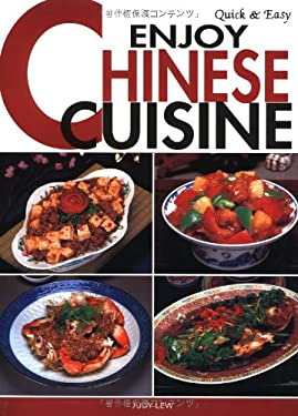 Buy new used books online with free shipping better for Asian cuisine books