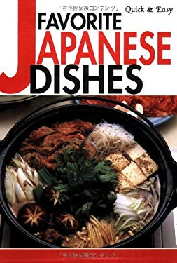 Quick & Easy Favorite Japanese Dishes 9784889961324