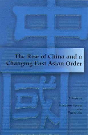 The Rise of China and a Changing East Asian Order 9784889070699