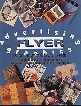 Advertising Flyer Graphics 9784894440265