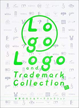 Logo and Trademark Collection 9784894443198