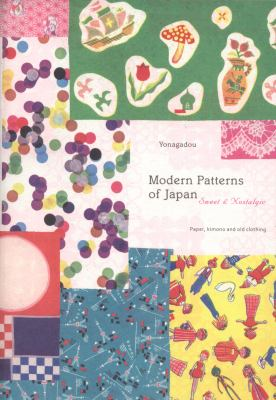Modern Patterns of Japan: Sweet and Nostalgic