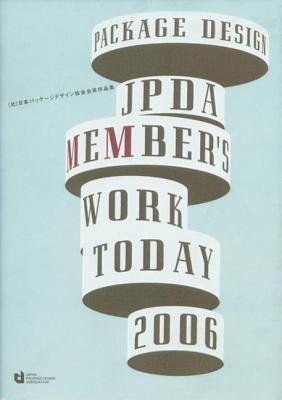 Package Design: Jpda 2006 9784897375601