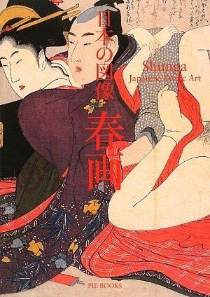 Shunga: Japanese Erotic Art 9784894448025