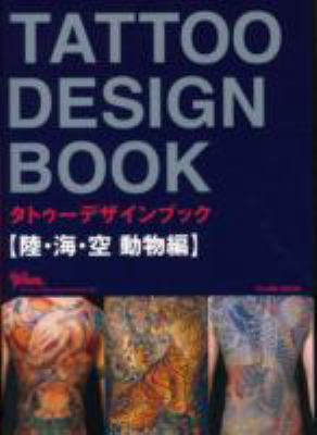 Tattoo Design Book 9784894217829