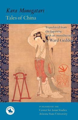 Kara Monogatari - Tales of China 9784902075151
