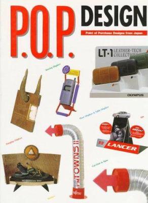 P O P Design 9784900781092