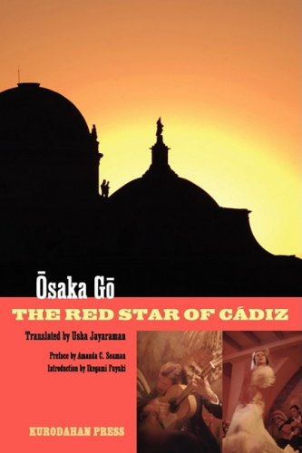 The Red Star of Cadiz 9784902075243