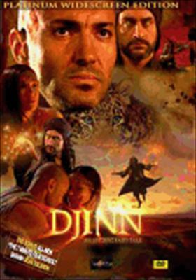 Djinn: An Ancient Fairy Tail
