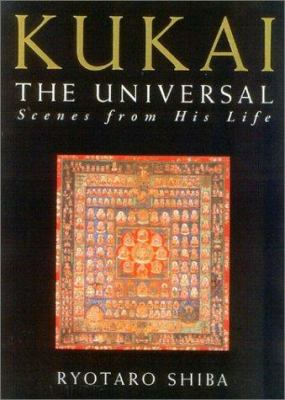 Kukai the Universal: Scenes from His Life 9784925080477