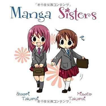 Manga Sisters 9784921205188
