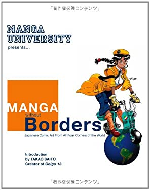Manga Without Borders: Japanese Comic Art from All Four Corners of the World 9784921205058
