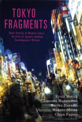 Tokyo Fragments 9784925080880